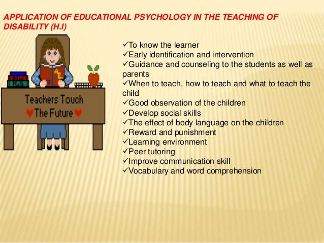 ppt on educational psychology