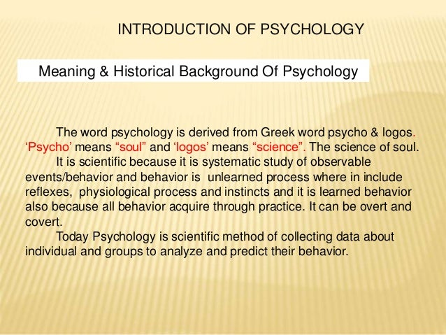 history of psychology 2 essay Text preview history of psychology 1 history of psychology psy/310 lisa m duley university of phoenix history of psychology 2 psychology became more popular within the past century and is a fairly new revelation.