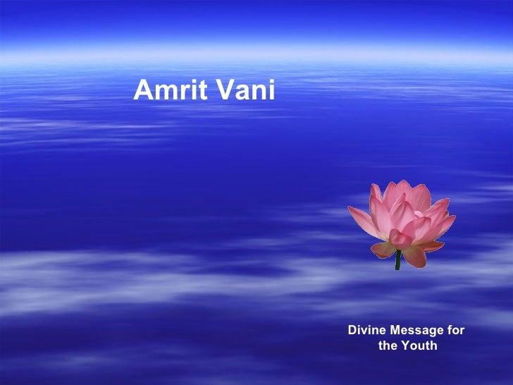 Ram amrit vani by anuradha paudwal