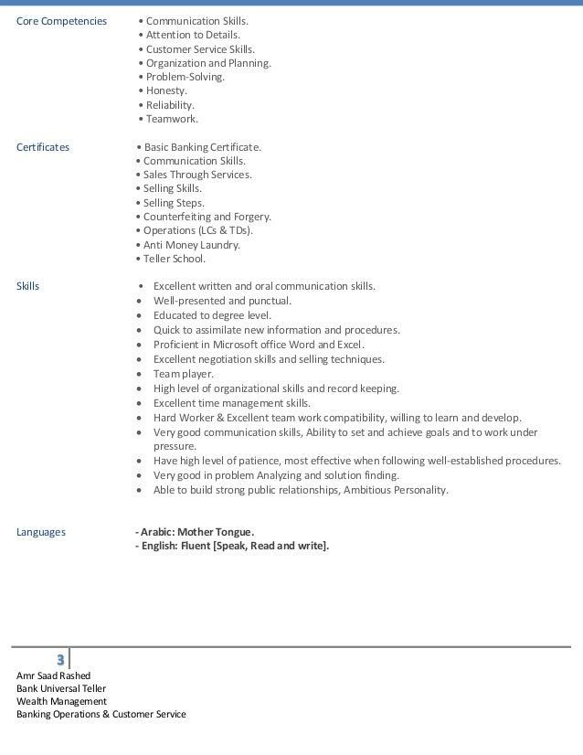 customer service specialist skills
