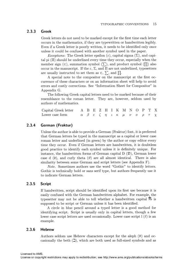 Ams mit-2-math-writing