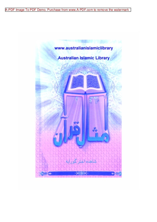 A-PDF Image To PDF Demo. Purchase from www.A-PDF.com to remove the watermark  www.australianislamiclibrary.org