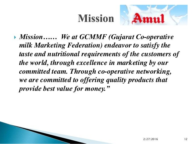 Gujarat co operative milk marketing federation industry