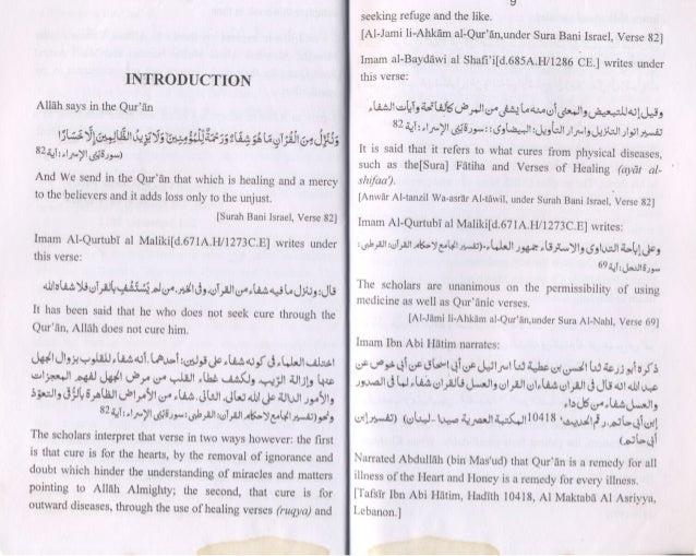 Al Ruq Powerful Ruqyah Dua | Lesjoyauxduciel