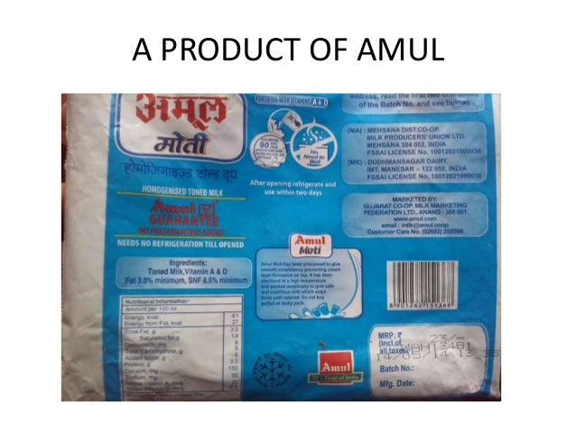 "mission vision of amul 2 amul operates under gcmmf it is india""s largest food products marketing   vision and mission of amul vision amul""s vision is to provide more and."