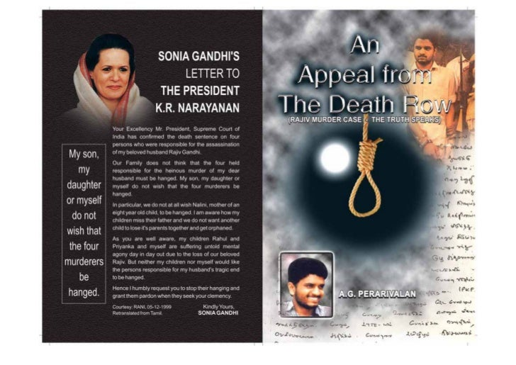 An Appeal from The Death Row   Perarivalan