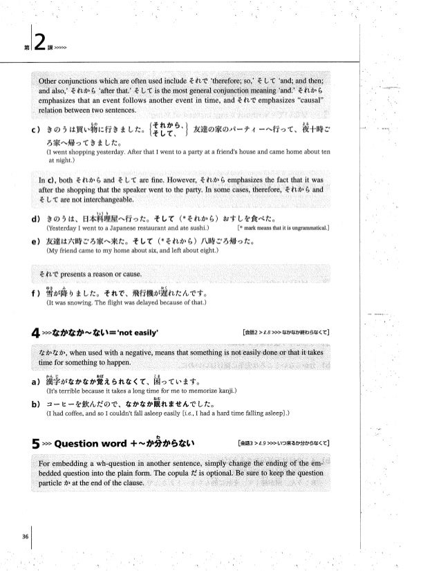 To japanese pdf intermediate workbook approach integrated an