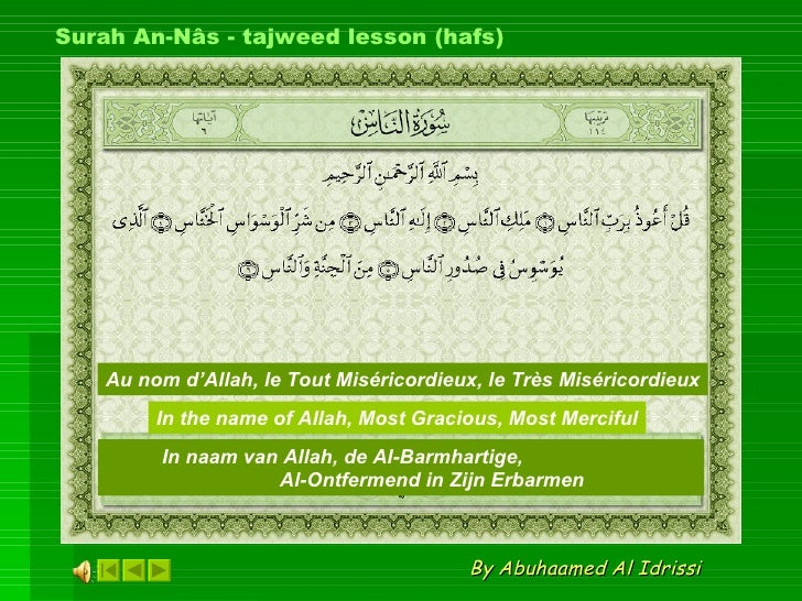 Surah An-Nâs - tajweed lesson (hafs) In the name of Allah, Most Gracious, Most Merciful Au nom d'Allah, le Tout Miséricord...