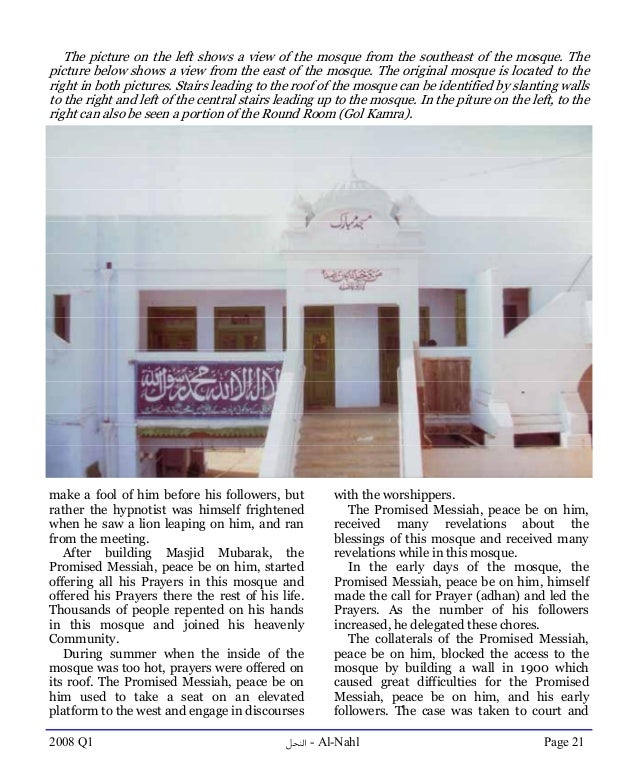 old hospital ahmadi design celebrating hundred years of ahmadiyya khilafat