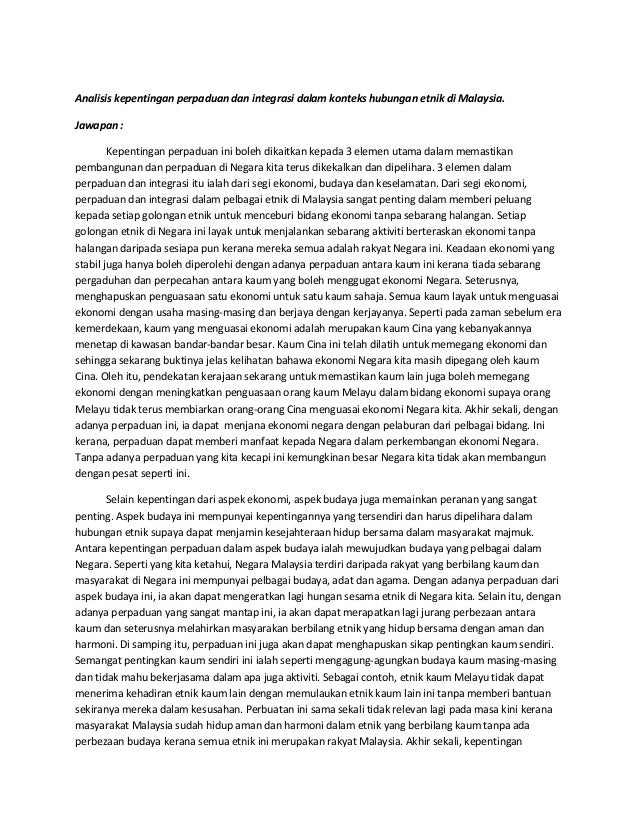 Analisis Kepentingan Perpaduan Dan Integrasi Dalam Konteks Hubungan E