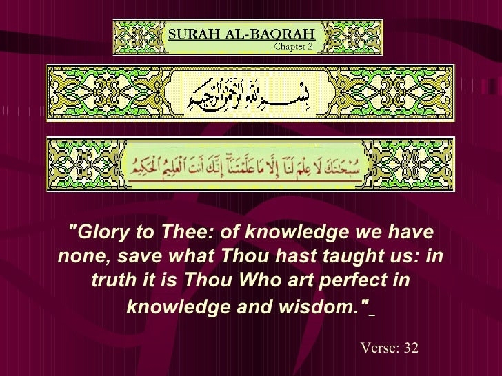 """""""Glory to Thee: of knowledge we have none, save what Thou hast taught us: in truth it is Thou Who art perfect in know..."""
