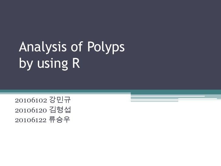Analysis of Polypsby using R20106102 강민규20106120 김형섭20106122 류승우