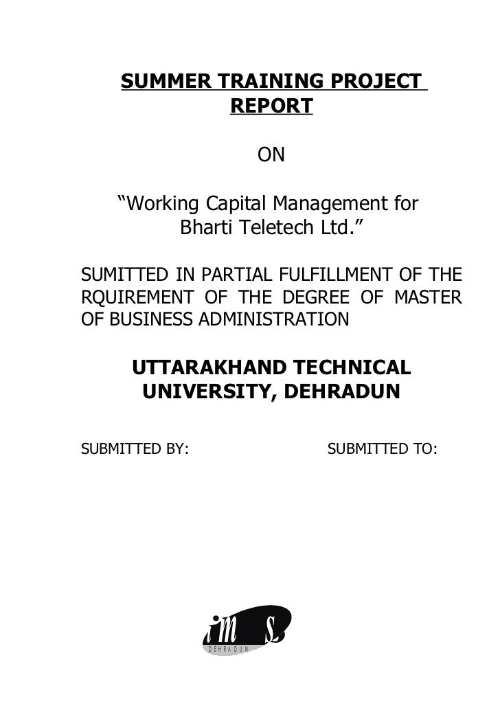 Phd thesis on working capital management