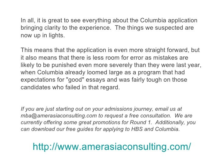 Analyzing The  Columbia Business School Essays