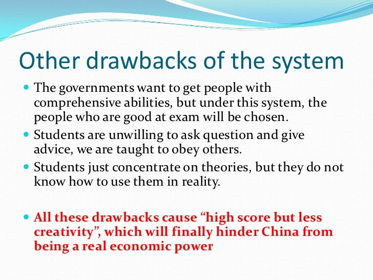 an analysis of the educational system in america Politics, structure, and public policy: the case of higher education these hypotheses linking structure and politics will involve a quantitative analysis of how higher education costs are distributed among tuition structure of higher education systems affects higher education policies.