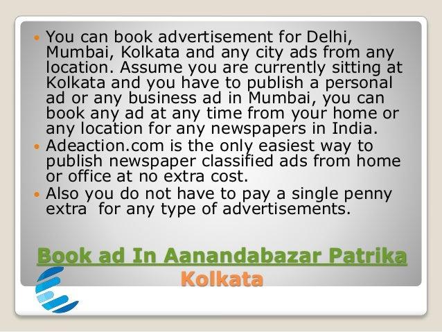 Anandabazar patrika patro patri online dating 9