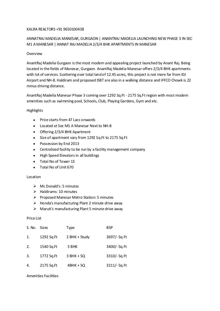 KALRA REALTORS +91 9650100438ANNATRAJ MADELIA MANESAR, GURGAON | ANANTRAJ MADELIA LAUNCHING NEW PHASE 3 IN SECM1 A MANESAR...