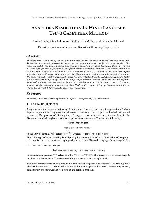International Journal on Computational Sciences & Applications (IJCSA) Vol.4, No.3, June 2014 DOI:10.5121/ijcsa.2014.4307 ...