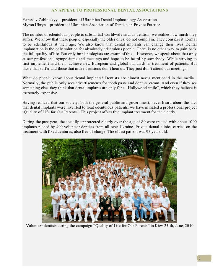 AN APPEAL TO PROFESSIONAL DENTAL ASSOCIATIONSYaroslav Zablotskyy – president of Ukrainian Dental Implantology AssociationM...