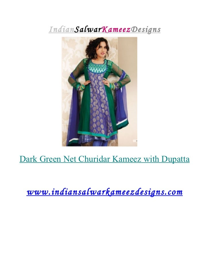 Indian Salwar Kameez DesignsDark Green Net Churidar Kameez with Dupatta www.indiansalwarkameezdesigns.com