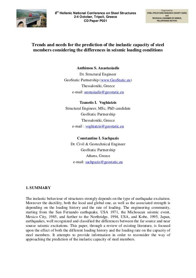 trends and conditions Etc: economic trends & conditions a periodic overview of national and  regional economic issues of relevance to financial institutions this publication  was.