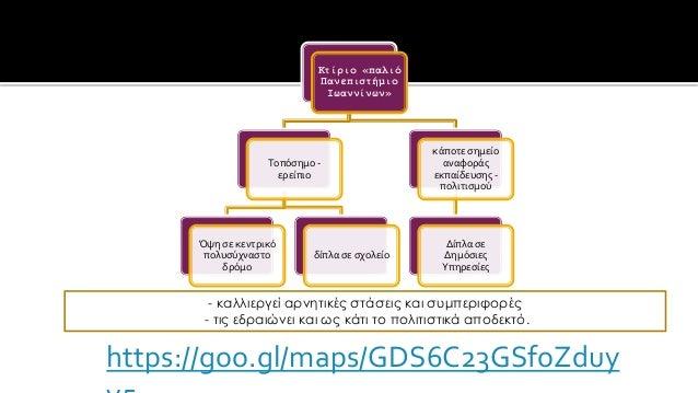 Anastrophe opus25 n3 Slide 3