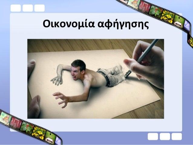 Creative commons  29