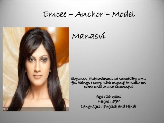 emcee profile skills