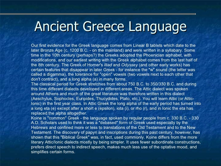 8th letter of the greek alphabet ancient civilization greece 20308 | ancient civilization greece 22 728