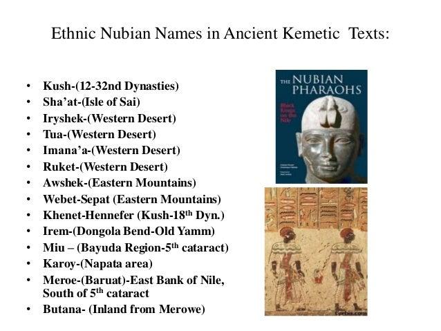 ancient kemet texts gallery