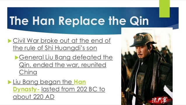 a comparison of the qin dynasty and han dynasty of china As the time went on to the exciting qin dynasty (221 - 207bc), which left so many legacies to the chinese people such as the great wall and the terra cotta army, emperor qin shi huang unified the currencies circulated and laid the pattern of the chinese coins in the subsequential dynasties the two legal currencies were.