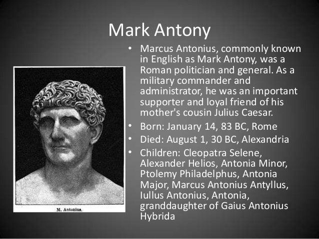 Julius Caesar Essay Sample