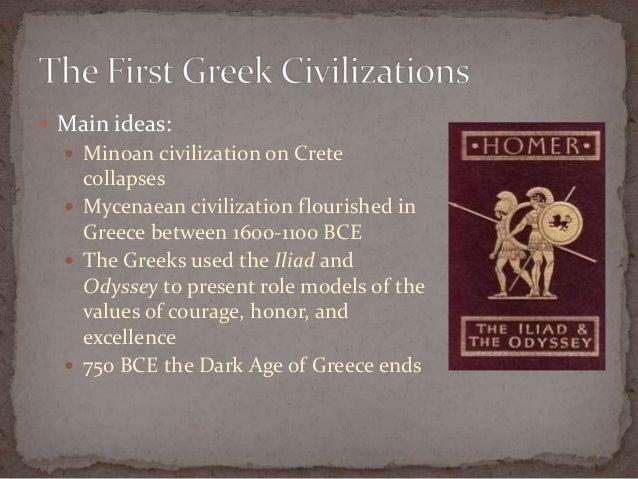 athens vs sparta essay