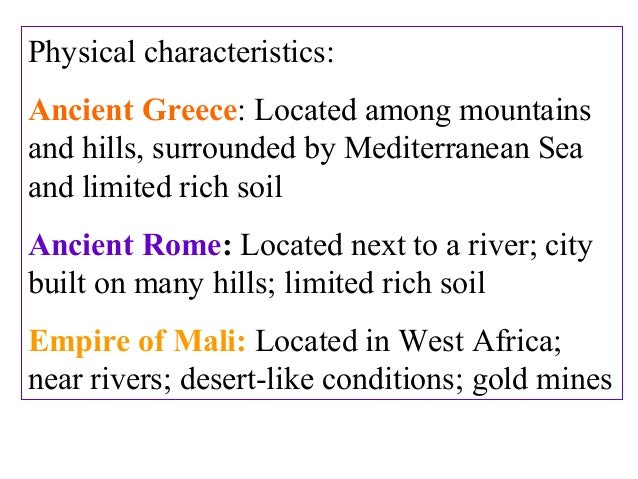 greek vs roman philsophy on physical The roman's were masters at  a comparison of greek and roman education andrew kern apr 14, 2014 we do well, it seems to me, to distinguish greek.