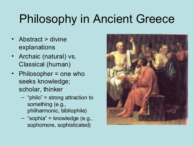 an analysis of heroism in oedipus rex by sophocles God and man in oedipus rex  was not sophocles' intention to justify the gods at all dodds  in an act of tragic heroism.