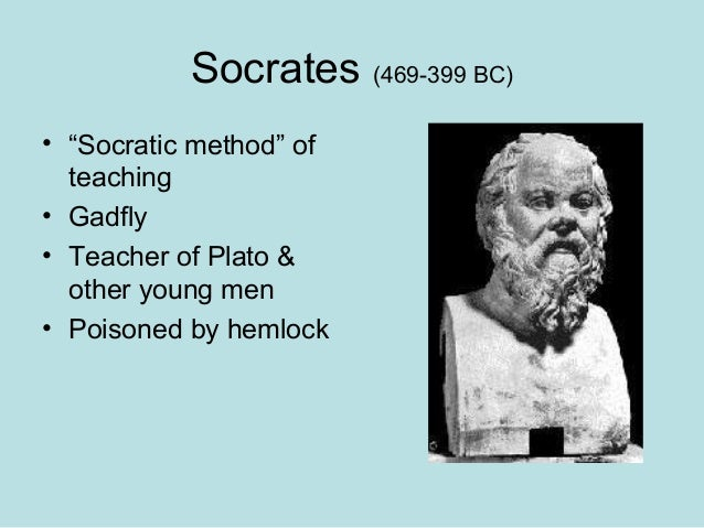 plato v socrates regards to family The dialogues of plato contains all the as regards the culture and was born in athens to an aristocratic family a student of socrates until the.