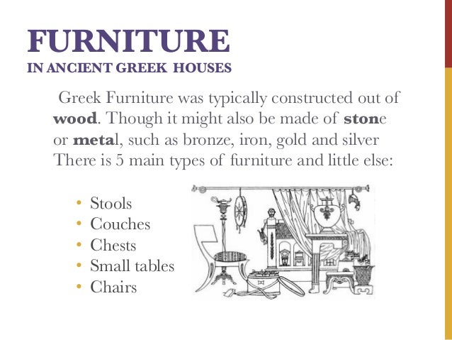 FURNITURE IN ANCIENT GREEK HOUSES. Ancient Greece Interior Design   Furniture