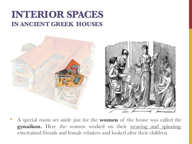 1 2 ancient greek interior design furniture 3 greek for Greek interior design history