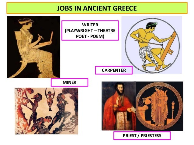 the ancient greece culture In the hellenistic age of ancient greece, science became a major topic of study the hellenistic age of greece was a time when greek culture spread throughout persia and north africa, including egypt.