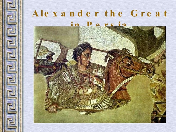 summary of alexander the great Free alexander great papers, essays, and research papers.