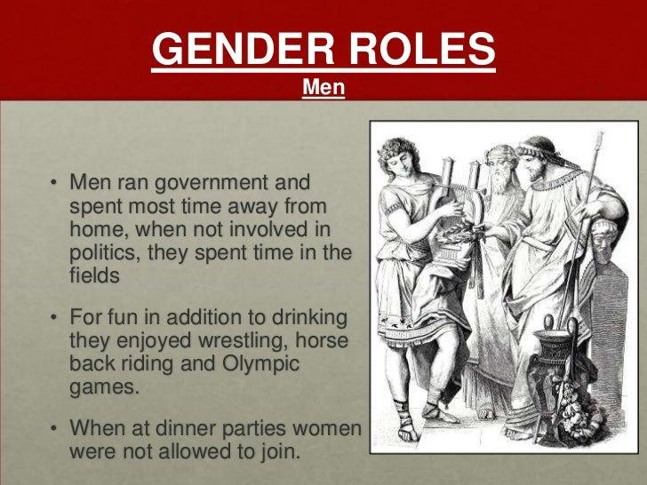 ancient decorative gender selection roles