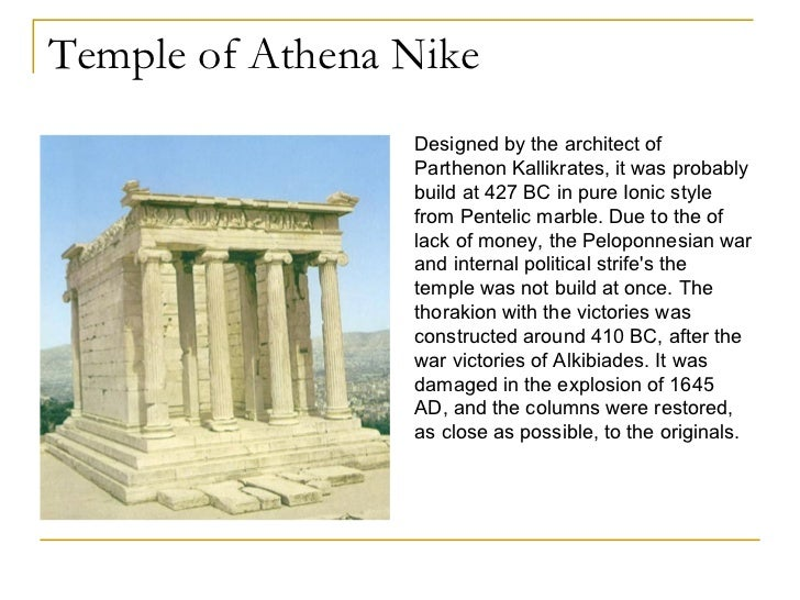 ancient greek architecture essays Ancient greece essay topics athenian history known as 'the golden age of athens' where he brought about or placed focus on certain things like art.