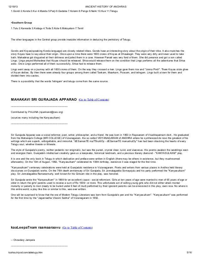 Dumpster diving essay summary