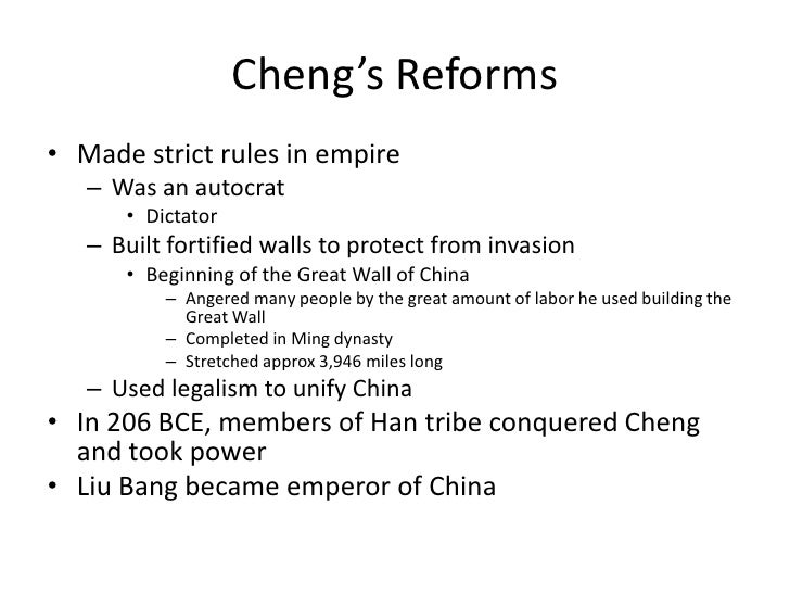 an overview of the rule of chinese dictator shih huang ti Being it a democratic country or a dictator, architecture has always been controlled by the people who we chose or who chose themselves to govern us a strong bond between architecture forms go back to ages.