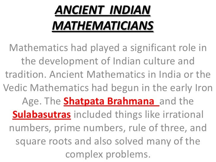 contribution of indian mathematicians essay Contribution of ancient india towards science and mathematics indian mathematicians considered zero as a separate numeral to help students to discuss anything and everything about history this website includes study notes, research papers, essays.