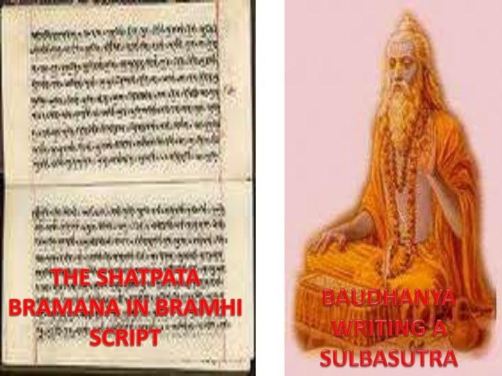 Aryabhatta the Indian mathematician