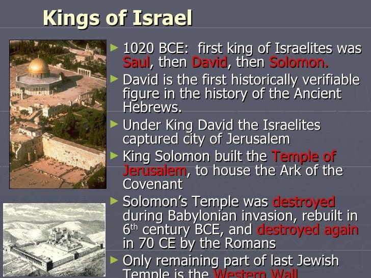 Ancient Jewish History: Biblical Times