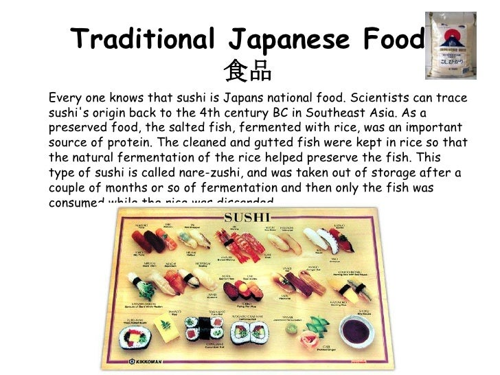 Ancient japan additional slides for Ancient japanese cuisine