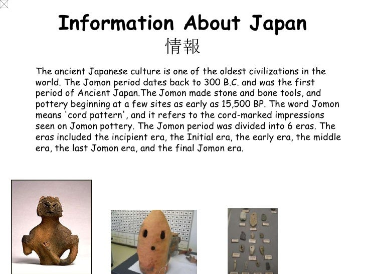 Information on japan with pictures #14