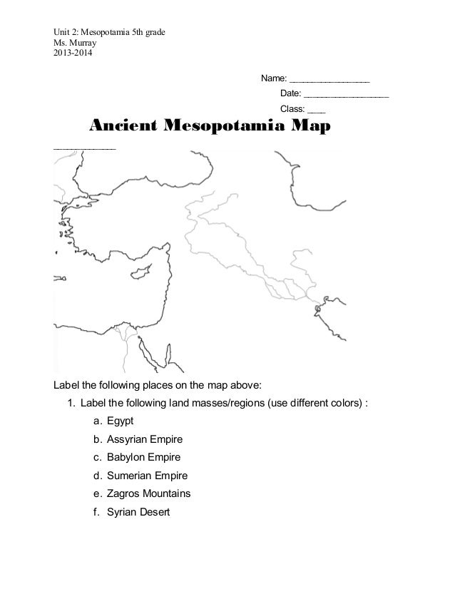Ancient Mesopotamia Map Worksheet